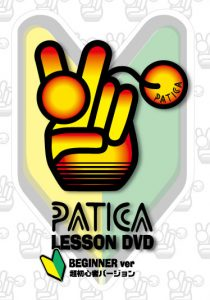 lesson dvd